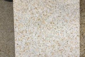 山东锈石(中黄-荔枝面)