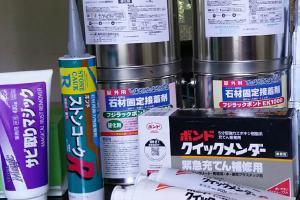 日本原装进口石材用胶水、清洗剂、防水剂、工具磨料
