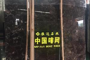 中国啡网大板