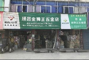 门店一角(汉西店)