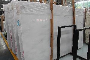新东方白大板