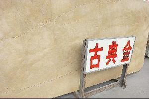 古典金大板