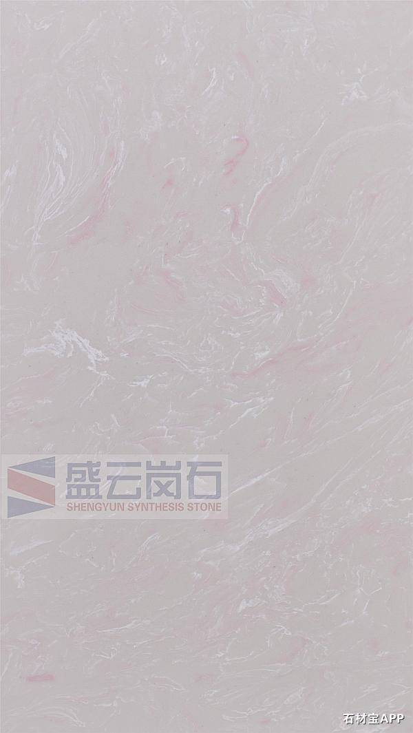 和田紫玉 (岗石)