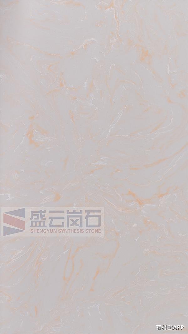 和田红玉 (岗石)