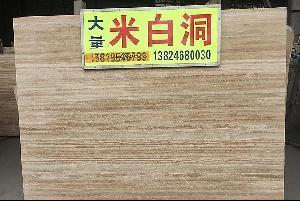 米白洞大板