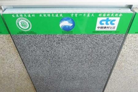 紫金灰麻花岗岩节能保温一体化复合板