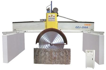 QZJ-250-280-桥式组合切石机(加重型)