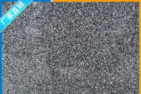 芝麻黑G654光面