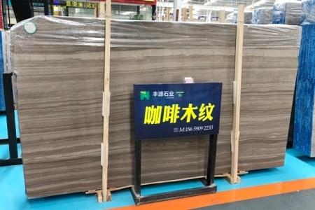 咖啡木纹大板