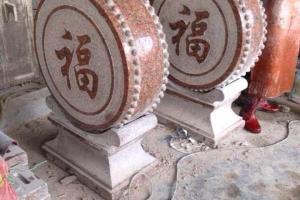 枫叶红石鼓