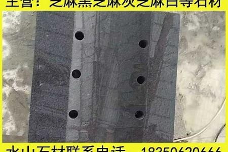 芝麻黑异形水沟盖板