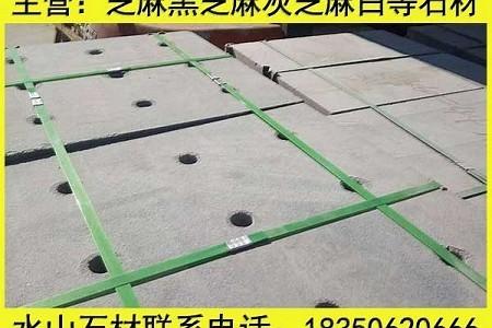 芝麻黑圆孔水沟盖板
