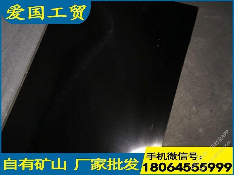 中国黑染板