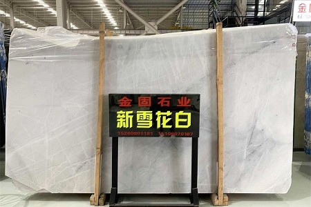 新雪花白大板展示