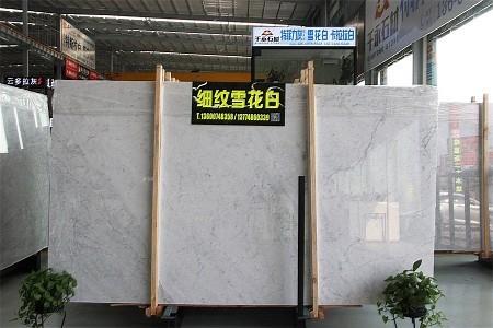 细纹雪花白大板