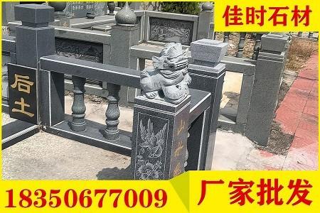 G654墓碑