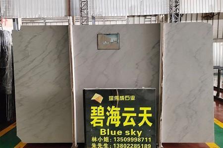 碧海蓝天大板