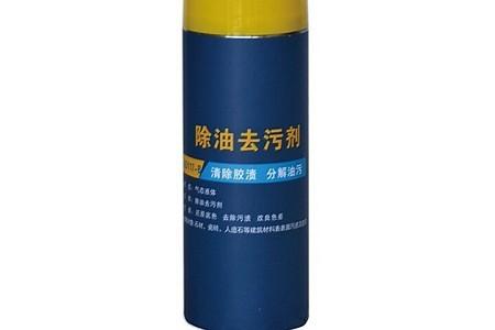 AD-117-B 除油去污剂