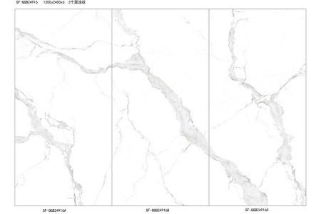 鱼肚白 SF-QGB24916 (3连拼)