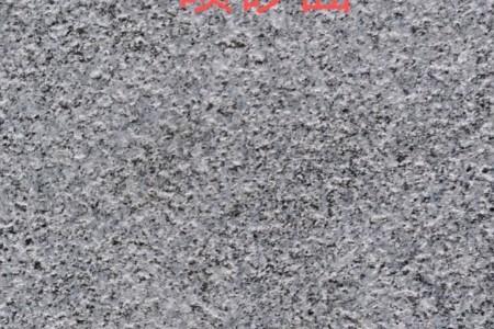 654喷砂面
