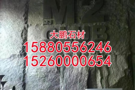 海南芝麻黑文化石背景墙干挂石板