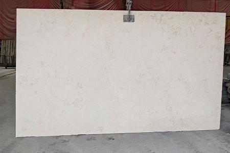 金龙米黄喷砂面大板