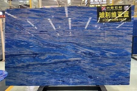 玻利维亚蓝大板