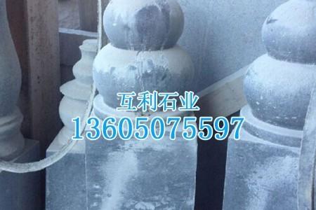 漳州芝麻黑栏杆石芝麻黑G654异形石材加工定制
