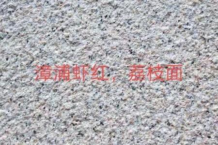 漳浦虾红荔枝面