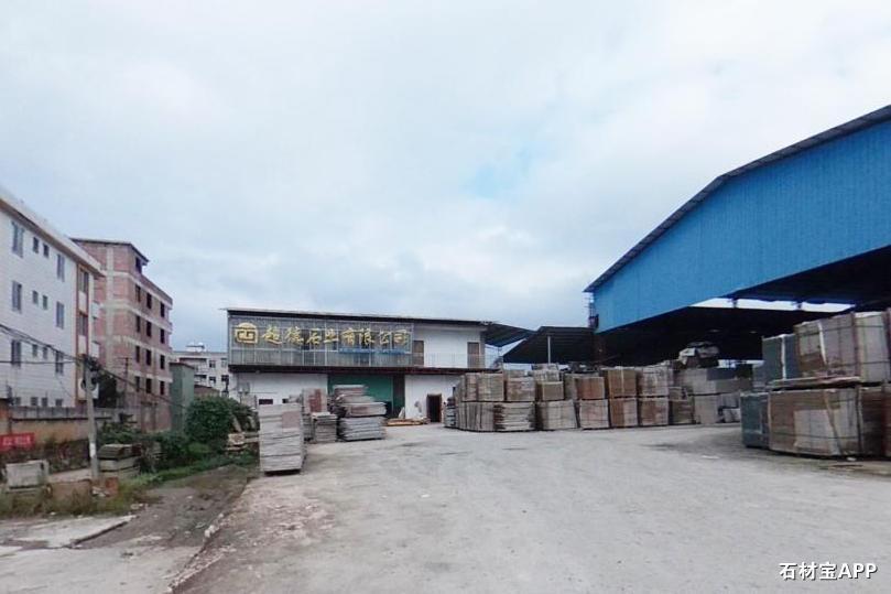 岑溪市超德石业有限公司