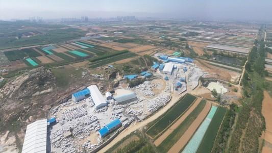 山东乳山石材产业区