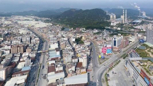 广东省云浮市河口工业区