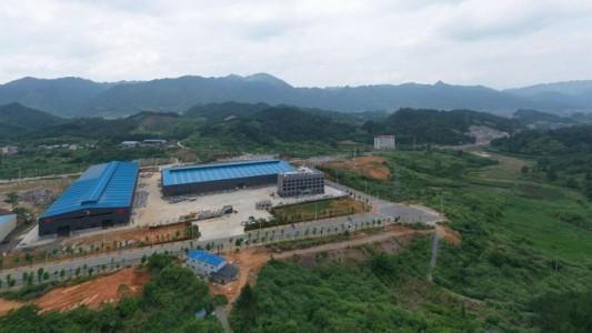 湖南汝城工业区